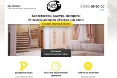 Интернет-магазин OpenCart 2.0 RUS SEO 10 - kwork.ru