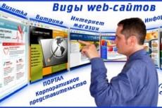 поправлю шаблон на inSales 4 - kwork.ru