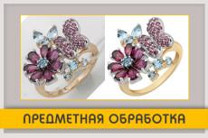 Оформление группы ВК - аватар + баннер 25 - kwork.ru