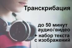 Напишу статью для вашего сайта 5 - kwork.ru