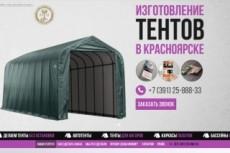 Лендинг туристической фирмы 27 - kwork.ru