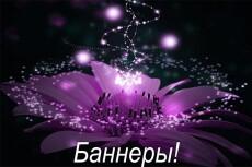 Обработаю фотографии и изображения товаров 4 - kwork.ru