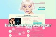 Сервис фриланс-услуг 219 - kwork.ru