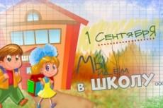 Готовые шаблоны фотокниги для ваших фотографий 41 - kwork.ru