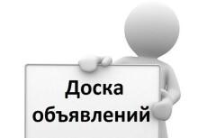 создам одностраничный сайт 3 - kwork.ru