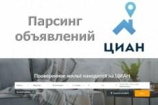 Установлю и настрою анонимный прокси сервер 3proxy на вашем сервере 6 - kwork.ru