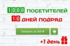 5 Сайтов Landing Page Landmanpack 1 21 - kwork.ru