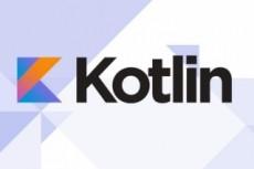 Напишу Android приложение 28 - kwork.ru