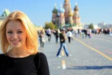 База email контактов женщин Москвы, база девушек 9 - kwork.ru