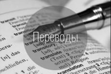 Дизайн лендинга 46 - kwork.ru