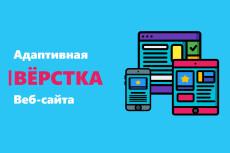 Перенос из PSD в Adobe Muse одной страницы 28 - kwork.ru