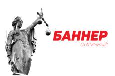 Создам дизайн страницы сайта 23 - kwork.ru