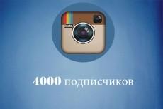 Cоздам логотип 5 - kwork.ru