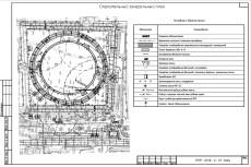 ППР, КМД, фундаменты, ОВ и ВК, документация, перевод чертежей 32 - kwork.ru