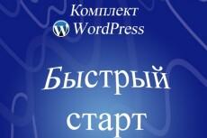 предоставлю площадку для ведения вебинаров 8 - kwork.ru