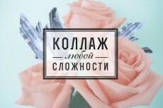 нарисую персонажа 4 - kwork.ru