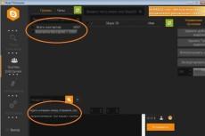 Размещу ссылку на Русео 3 - kwork.ru