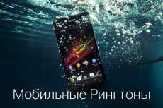 Сделаю сайт (Ucoz) 6 - kwork.ru