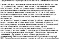 Скопирую LandingPage и поменяю содержание 5 - kwork.ru