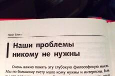 Рассылка реклам по группам в ВК 6 - kwork.ru