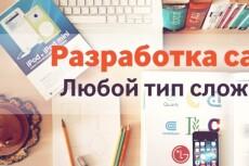 Оформление групп ВКонтакте 3 - kwork.ru