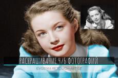 Портрет с стиле поп-арт 38 - kwork.ru