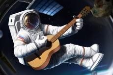 Напишу профессиональную гитарную композицию 5 - kwork.ru
