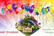 Оформление группы в вконтакте 6 - kwork.ru