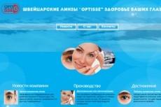 Сделаю отличный дизайн-макет для сайта с использованием Figma 30 - kwork.ru