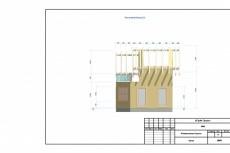 создам модель и визуализацию на любую тему 5 - kwork.ru