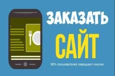 Оформление группы вконтакте. Дизайн обложки и аватара 25 - kwork.ru