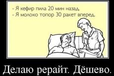 Создам Landing page 15 - kwork.ru