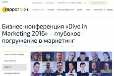 разработаю уникальный продающий текст 10 - kwork.ru
