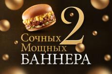 3 Стильных, Мощных Логотипа 35 - kwork.ru