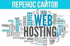 """Создание сайта """"под ключ"""" на wordpress шаблоне (теме) 6 - kwork.ru"""