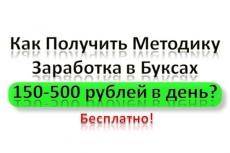 Сделаю монтаж и обработку видео 3 - kwork.ru