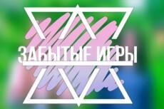 наберу текст на компьютере 3 - kwork.ru