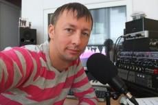 Презентационный видеоролик 3 - kwork.ru