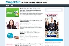 Доска поиска работы под развитие 4 - kwork.ru