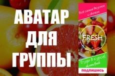 Напишу статью (рерайт) 6 - kwork.ru