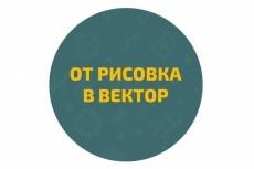 Сделаю дизайн (визитных карточек) 6 - kwork.ru