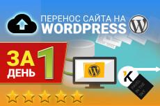 Оформление группы Вконтакте - обложка для группы вк - дизайн группы 29 - kwork.ru