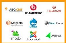 Парсинг поисковых подсказок Google/Yandex/Bing 7 - kwork.ru
