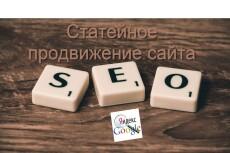 20 жирных крауд ссылок на российских форумах 30 - kwork.ru