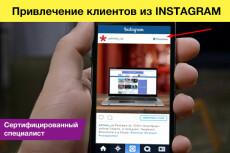 Сделаю Дизайн одного рекламного поста или баннера insta, vk, fb 23 - kwork.ru