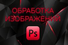 Создание 2 логотипов за 1 кворк 33 - kwork.ru