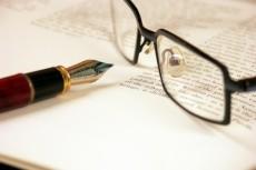 напишу любой стих на любую тему в кратчайший срок 3 - kwork.ru