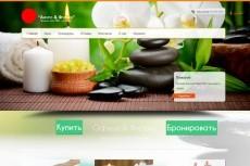 Верстка сайта 14 - kwork.ru