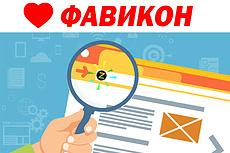 Обработаю изображения для интернет-магазина 30 - kwork.ru