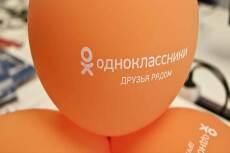 Портрет по фото графика а4 22 - kwork.ru